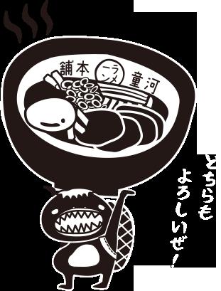 """注文編、麺の硬さが選べる""""必殺!粉落とし!!"""""""