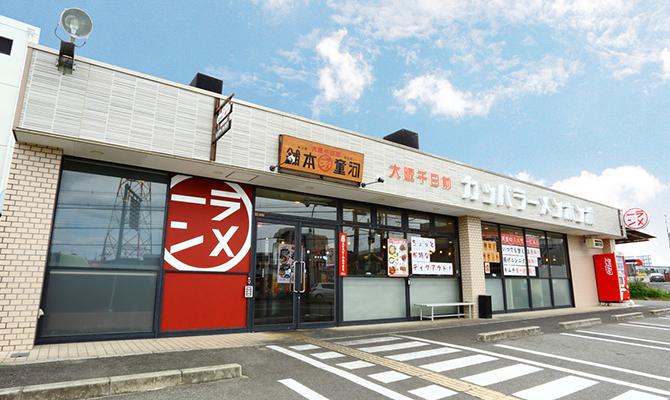 枚方店の画像