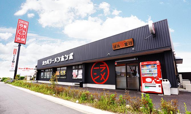 羽曳野店の画像