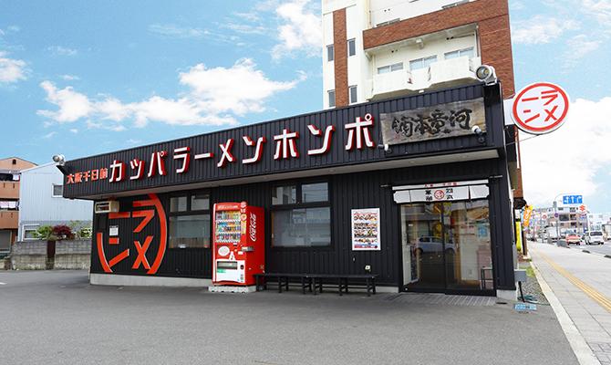 守口店の画像