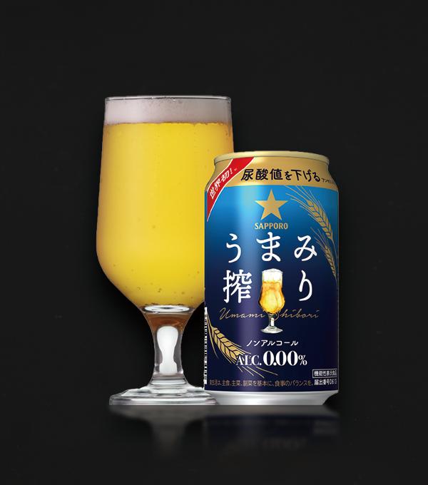 ノンアルコールビールの画像